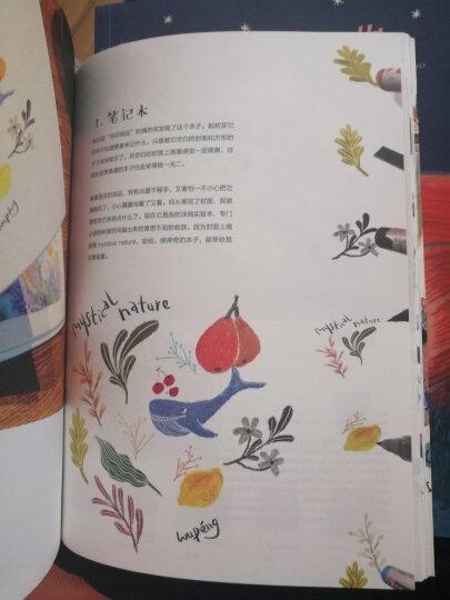 油画棒创想绘:武芃插画创作详解(珍藏版) 晒单图
