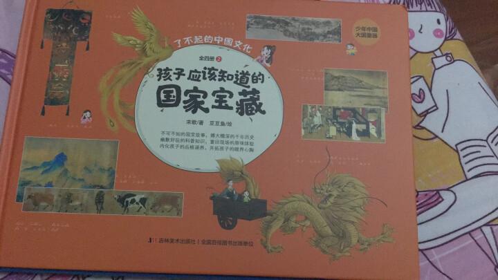 西顿动物记(套装共10册 礼品装  彩绘版 附光盘) 晒单图