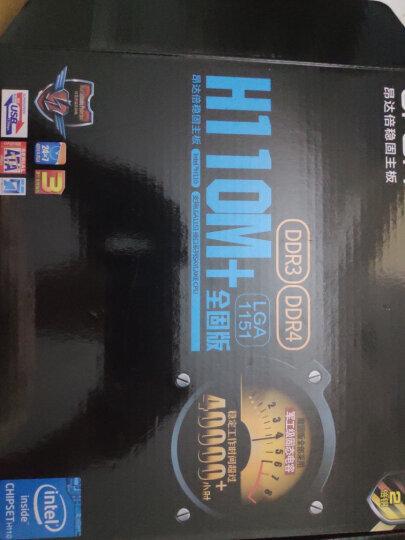 昂达(ONDA)H110M+全固版 (Intel H110/LGA 1151)主板 支持DDR3/DDR4内存 晒单图