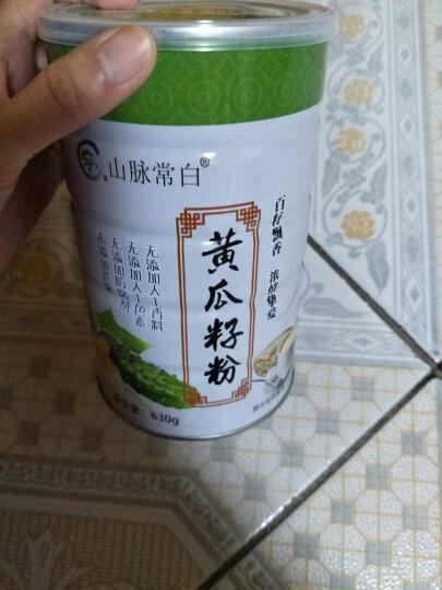 山脉常白 黄瓜籽粉纯原粉 1260g黄瓜籽原粉两罐装 晒单图