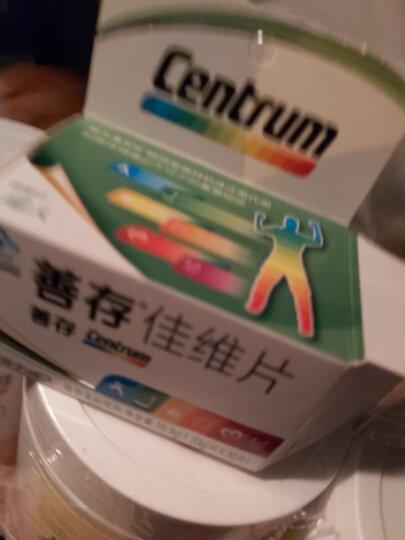 【健康礼盒】善存(Centrum)佳维片复合维生素 京东定制礼盒(180片) 晒单图