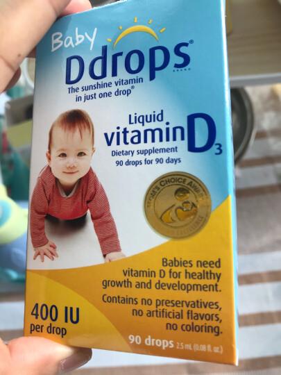 Ddrops baby儿童宝宝维生素D3滴剂 0岁以上 2.5ml 90滴 400IU 晒单图