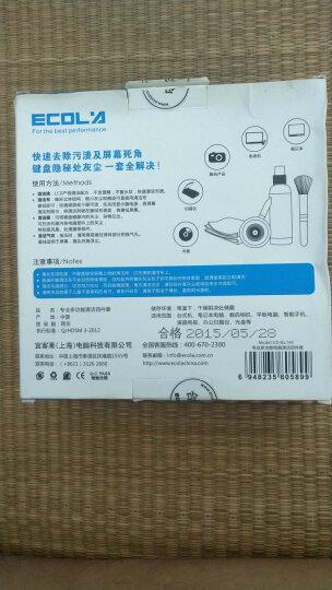宜客莱(ECOLA)屏幕清洁剂 电脑清洁 多功能 笔记本 显示屏 键盘 (清洁液+清洁刷+清洁布)CD-EL130 晒单图
