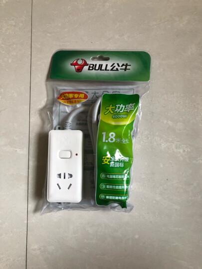 公牛(BULL)防雷大功率16A插座/插线板/排插/接线板/拖线板  2位总控全长1.8米空调插座 送10A头 GN-H102D 晒单图