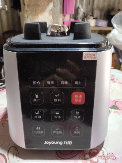 九阳(Joyoung)破壁机豆浆机多功能家用加热料理机搅拌机辅食机榨汁机绞肉小米粥Y921邓伦推荐款 晒单图