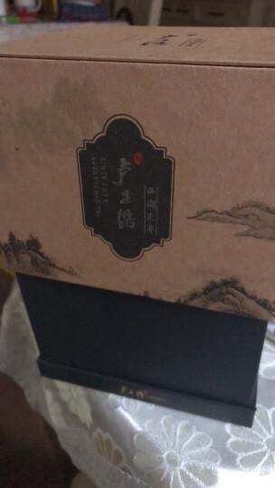 卢正浩 茶叶绿茶 明前精品西湖龙井茶叶春茶2019新茶(浩字 5012003)250g 晒单图