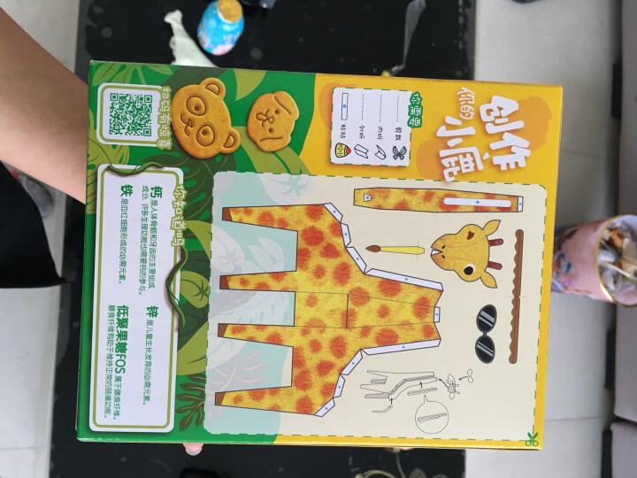 亨氏 (Heinz) 婴幼儿辅食 海洋动物 儿童零食趣味饼干80g(3岁以上适用) 晒单图