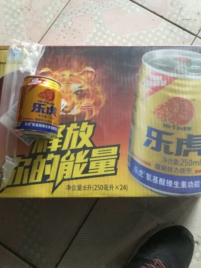 乐虎 氨基酸维生素功能 饮料250ML*24罐 整箱装 晒单图