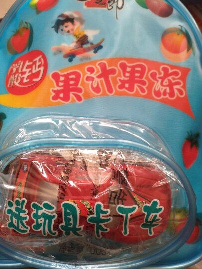 喜之郎 乳酸钙磨砂书包促销装 含玩具车 600g 儿童零食 下午茶休闲 晒单图