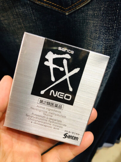 参天(santen-fx) 日本FX  参天SANTEN-FX 金色银色红血丝解疲劳滴眼液眼药水 PC针对电脑眼疲劳专用 清凉度3 一盒 晒单图