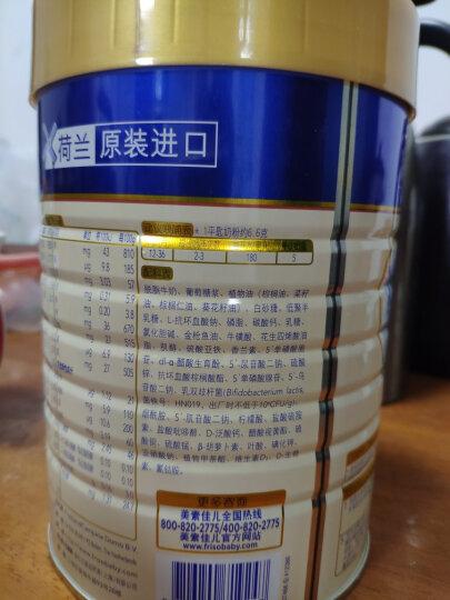 美素佳儿(Friso)幼儿配方奶粉 3段(1-3岁幼儿适用)1200克(荷兰原装进口) 晒单图