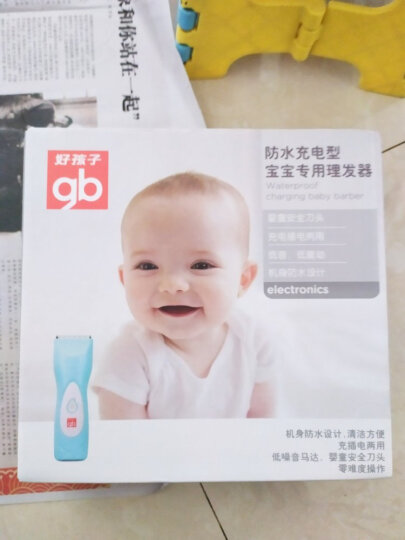 gb好孩子 婴儿理发器 低噪防水充电宝宝剃发器 电推剪发器  粉蓝 晒单图