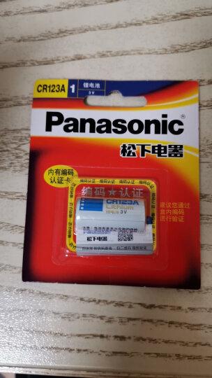 松下(Panasonic)CR123A/CR17345进口锂筒干电池3V适用仪器仪表电子锁感应洁具CR123A 一节不可充电 晒单图