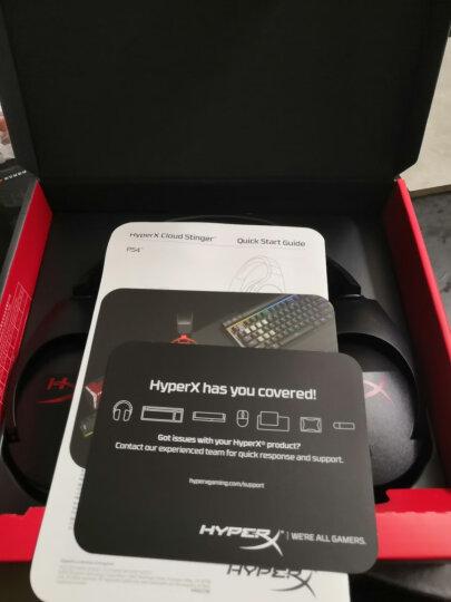 金士顿(Kingston) HyperX 暴风 游戏电竞耳机头戴式 电脑耳机 吃鸡神器 绝地求生耳麦 晒单图