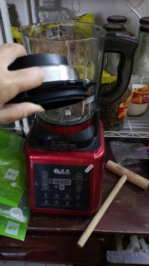 德国格明(GEMING)破壁料理机加热智能多功能豆浆机榨汁机一体机辅食机果汁机养生破壁机家用搅拌机 红色 晒单图