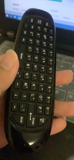 诺咪雅 迷你无线键盘空中飞鼠键盘鼠标一体遥控器轴陀螺仪智能电视盒子电脑通用遥控器 M666背光版 晒单图