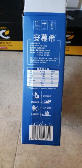 伊利 安慕希 常温希腊风味酸牛奶 黄桃果粒+燕麦颗粒200g*10盒/箱(礼盒装)高端畅饮 热巴同款 晒单图
