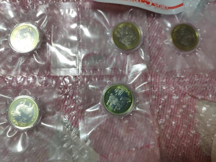 广博藏品 2015羊年纪念币 二轮生肖贺岁流通币 10元面值双色纪念币 收藏钱币 礼赠佳品 真品硬币 40枚整卷 送圆筒 晒单图