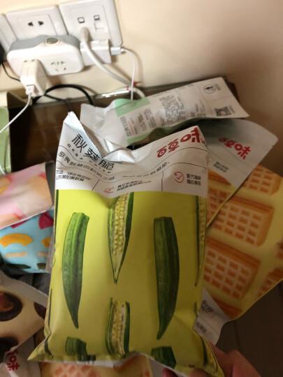 满300减200_百草味 冻干榴莲干30g 休闲零食特产水果干金枕头泰国风味 MJ 晒单图