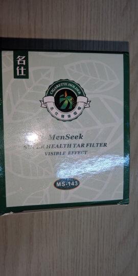 名仕(MenSeek)正品香烟嘴 160个装一次性抛弃型便携式过滤器 晒单图