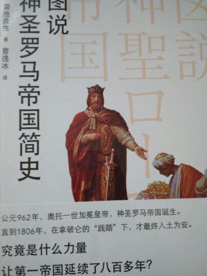 崔斯坦和伊索尔德 中世纪传奇文学亚瑟王系列精选 晒单图