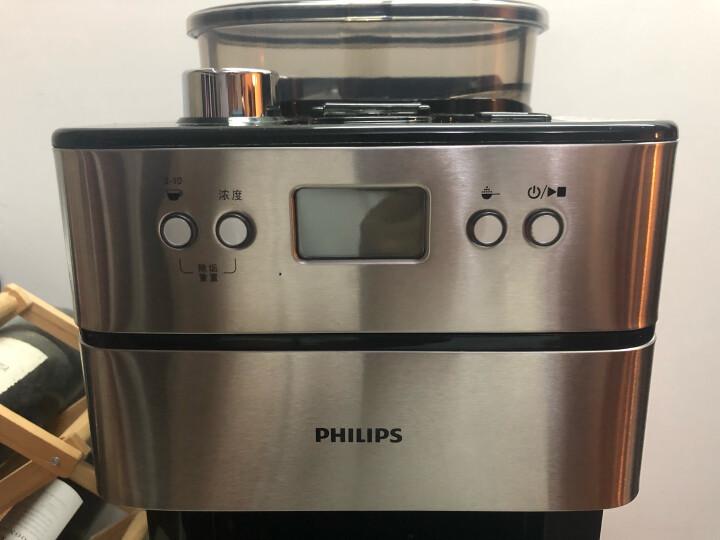 飞利浦(PHILIPS)咖啡机 家用全自动现磨一体带咖啡豆研磨功能 HD7751/00 晒单图
