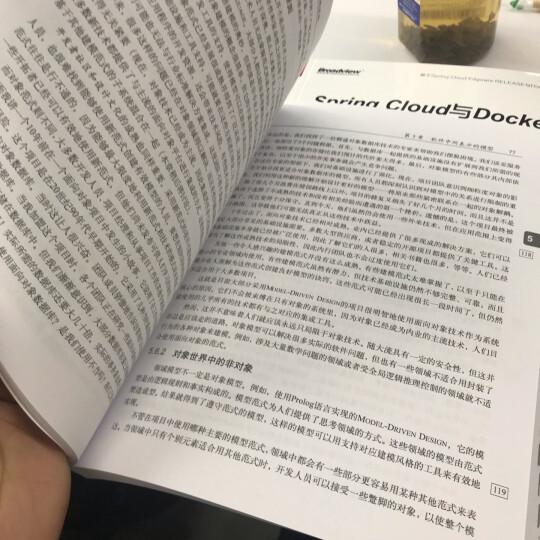 领域驱动设计 软件核心复杂性应对之道 修订版(异步图书出品) 晒单图