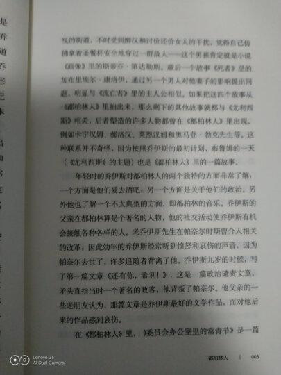 文学名著·译文经典:精神疾病与心理学(精装) 晒单图