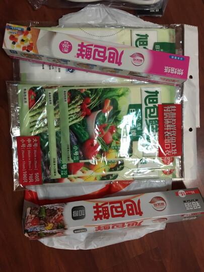 旭包鲜 日本品牌一次性铝箔纸30cm*15m 加厚烧烤锡纸食品烹饪烤箱烤盘用纸 锡纸 晒单图