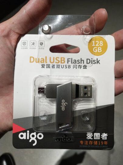 爱国者(aigo)32GB Micro USB USB2.0 手机U盘 U286 蓝色 双接口手机电脑两用 晒单图