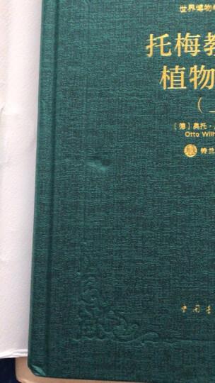 改变历史的间谍(两种封面随机发货) 晒单图