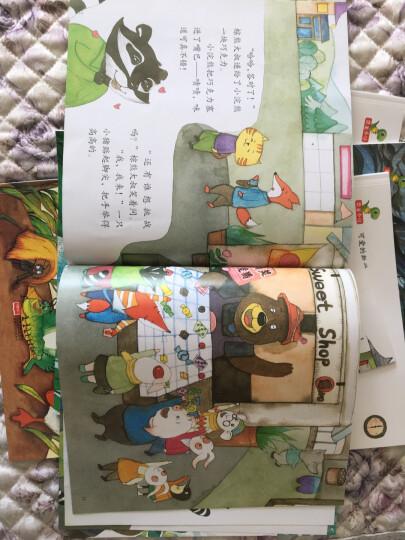 写给孩子的趣味图解世界史(套装共6册 恐龙小Q) 晒单图
