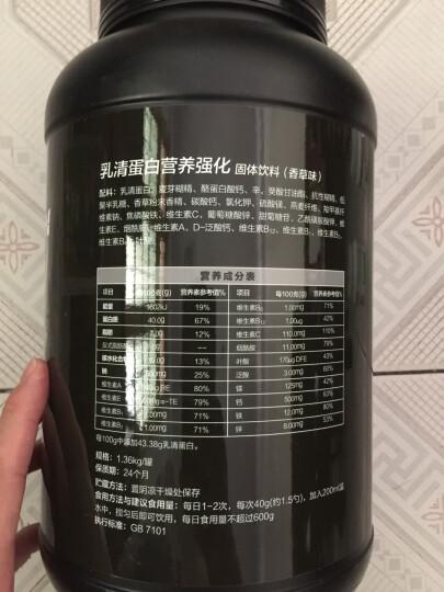 汤臣倍健 乳清蛋白粉固体饮料900g2磅(香草味)营养健身增肌粉蛋白质粉 晒单图