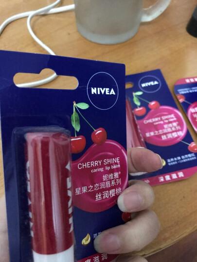 妮维雅(NIVEA)润唇膏4.8g(玫瑰红)(唇彩口红前打底) 晒单图