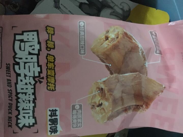 三只松鼠鸭脖 休闲零食 鸭肉干肉脯 卤味零食小吃 鸭脖子甜辣味154g 晒单图