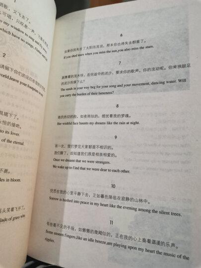 生如夏花泰戈尔诗选生如夏花之绚烂诗选泰戈尔诗集英汉双语新月集飞鸟集作品集散文诗全集 晒单图