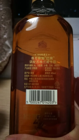 尊尼获加(Johnnie Walker)洋酒 威士忌 红方 红牌 调配型苏格兰威士忌 700ml 晒单图