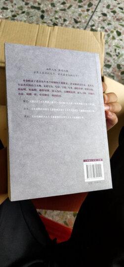 老舍文集:长篇小说(二) 晒单图
