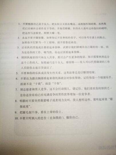 新民说 卡尔霍恩文集(套装上下册) 晒单图