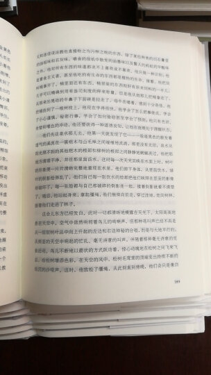 喧哗与骚动/天下大师·福克纳作品(精装) 晒单图