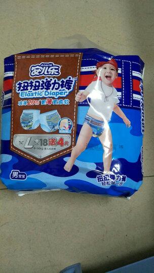 安儿乐(Anerle)扭扭弹力裤(男)大号L22片[9-14kg] 晒单图
