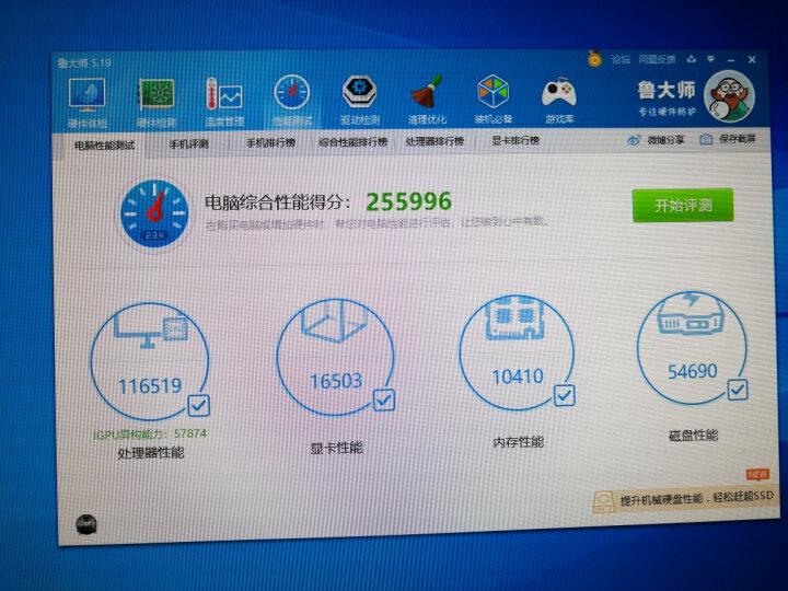 "技嘉(GIGABYTE)B360 HD3P ""吃鸡""主板 ( Intel B360/LGA 1151 ) 晒单图"
