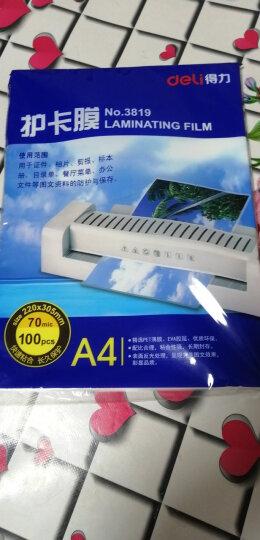 得力(deli) 3819A4护卡膜/塑封膜220*305mm 100张/包塑封纸/过塑 晒单图