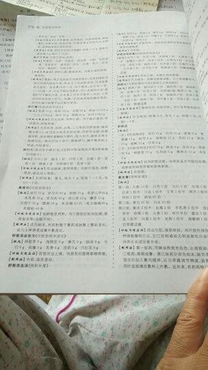 中医骨伤科学 晒单图