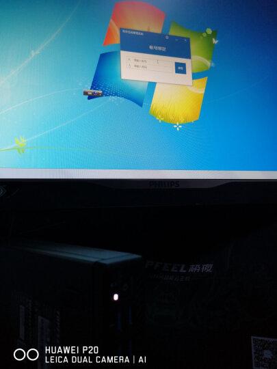 极夜(topfeel)T68M 迷你4K商用台式机电脑主机(七代i5-7500 8G 128G固态 DP COM串口 WiFi 蓝牙 三年上门) 晒单图