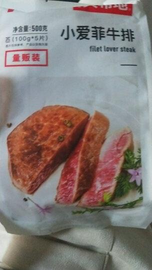 大希地 牛排牛肉生鲜 儿童进口肉源调理黑椒菲力品质小爱菲牛排套餐1235g 晒单图