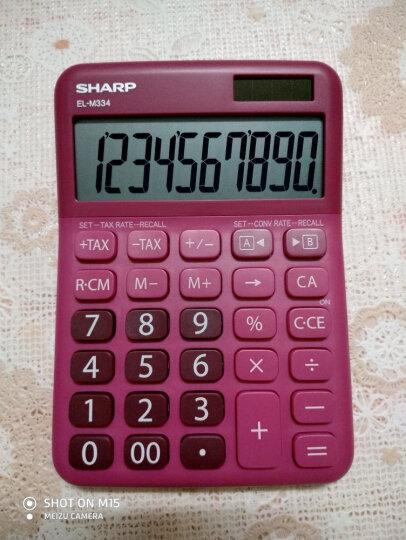 SHARP 夏普/ 计算器 可爱便携太阳能 学生办公 EL-M334财务商务大屏计算机 玫瑰红色 晒单图
