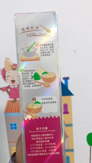 英吉利 婴儿面条 每盒280g(10袋)宝宝辅食挂面 到期日期:3月27日 现特价销售 2盒面条:三文鱼胡萝卜+鸡肉果蔬 晒单图