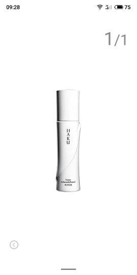 日本直邮 资生堂haku3D机能白皙 净白肌肤 针对色斑 乳液/化妆水/精华 三种选 精华45g 晒单图