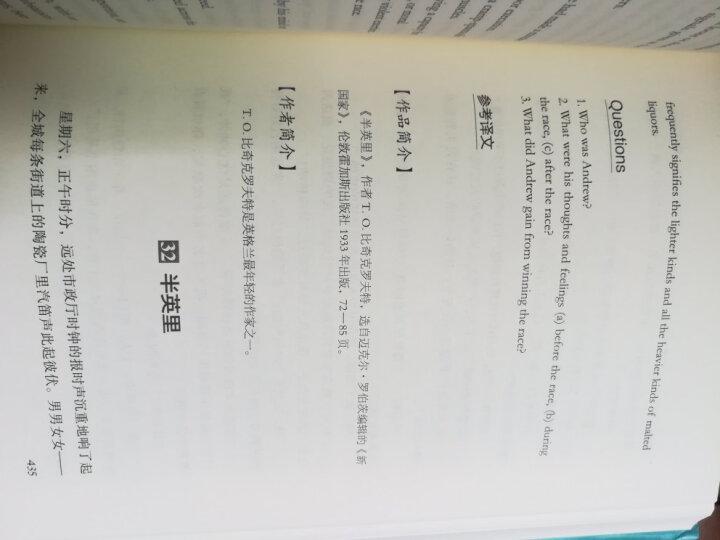 论自然选择(伟大的思想)(英汉双语版) 晒单图